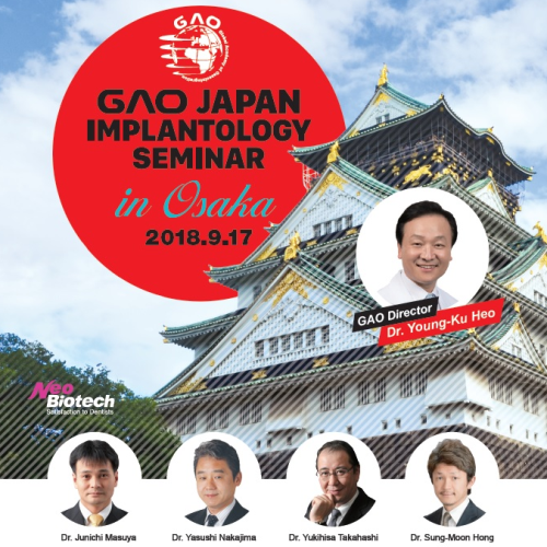GAO JAPAN IMPLANTOLOGY SEMINAR in Osaka_item